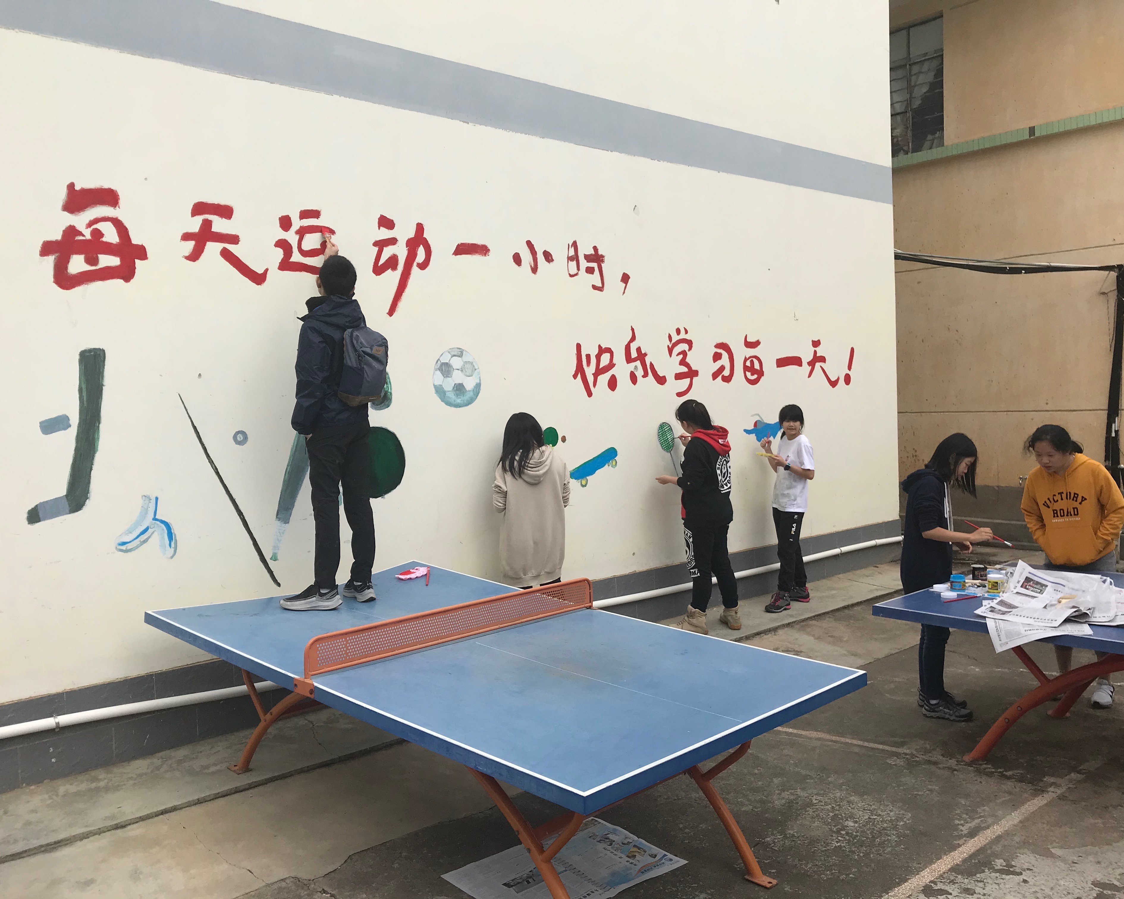 Week Without Walls for Grades 8 & 9 八&九年级游学周