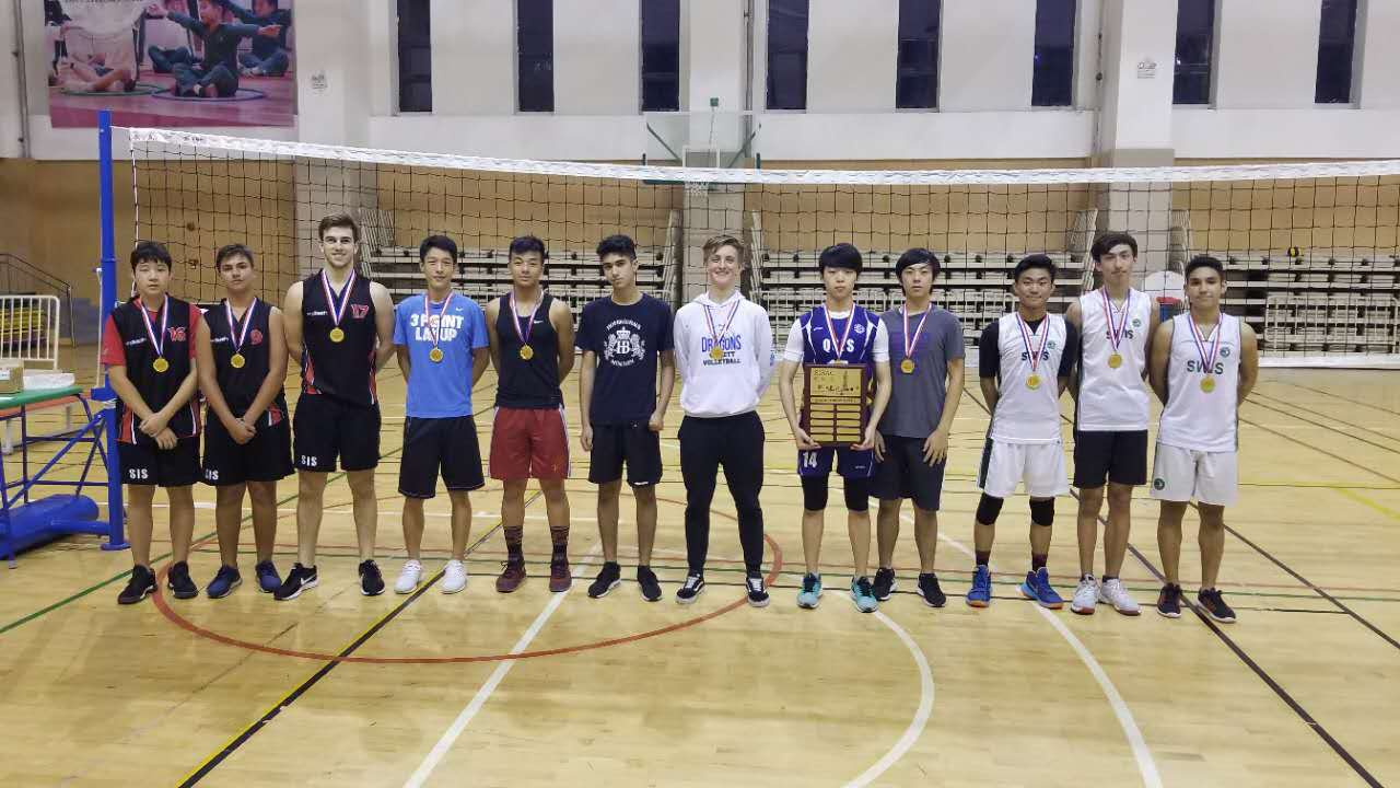 U19 SISAC All-Stars Boys