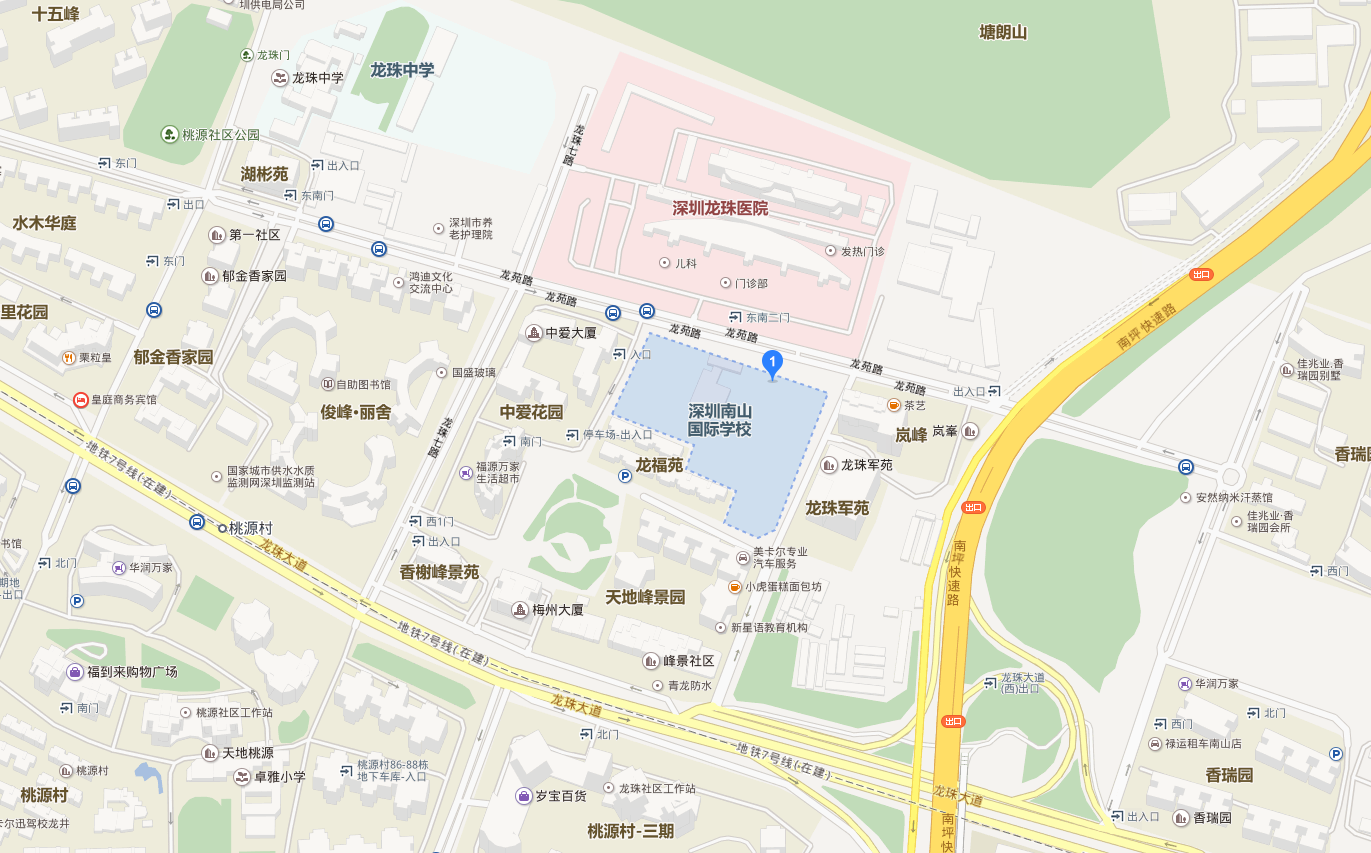 ISNS Campus Location